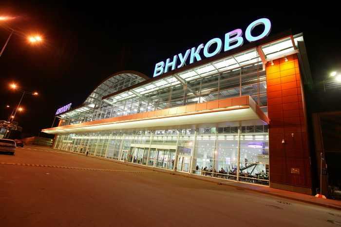 Услуги такси микроавтобус в аэропорт Внуково на любой вкус!